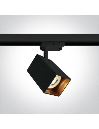 One light Спот за шина GU10, 10W, 65105NAT/B