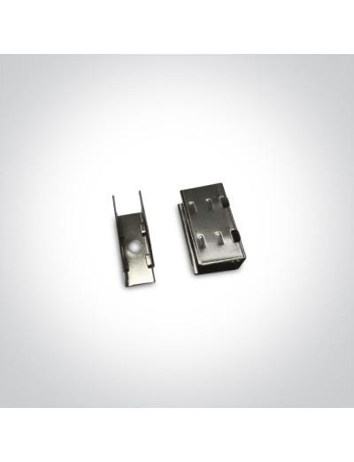 One light Монтажен елемент за LED лента 7841