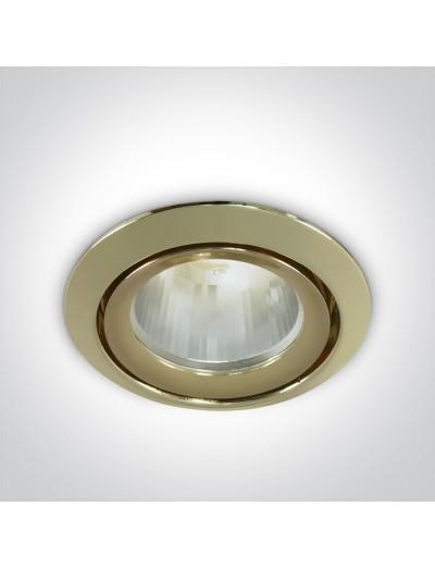 One light Луна за вграждане влагозащитена GU5.3 фиксирана IP43 месинг 10105AC/AL