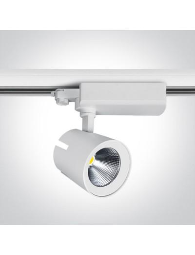 One light Спот за шина LED 50W неутрална светлина 65638T/W/C