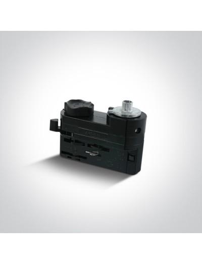 One light адаптор за шина черен 41002/B
