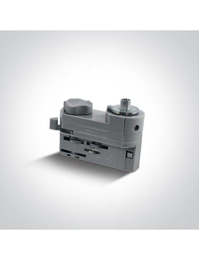 One light адаптор за шина сив 41002/G
