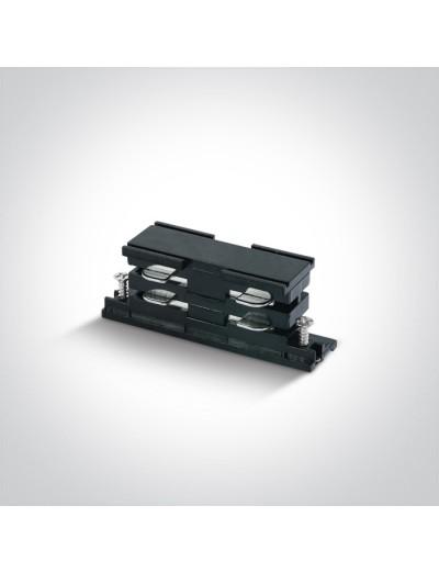 One light конектор за шина черен 41008A/B