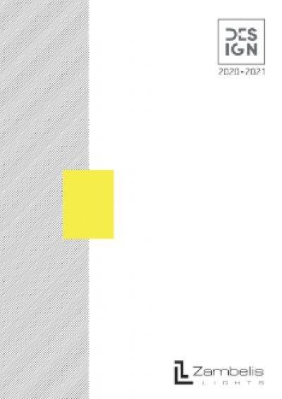 Zambelis 2020-2021 - Дизайнерски осветителни тела