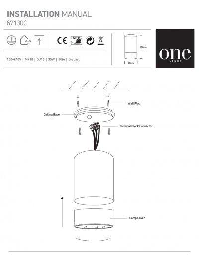 One light Луна за монтаж на открито бяла метал GU10 35W - не e вкл. 230V IP54 67130C/W