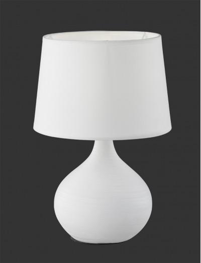 REALITY Настолна лампа MARTIN R50371001