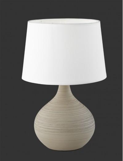REALITY Настолна лампа MARTIN R50371025