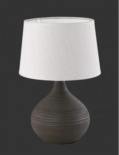 REALITY Настолна лампа MARTIN R50371026
