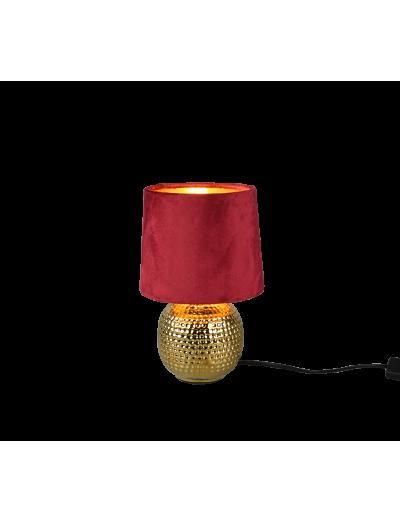 Reality Настолна лампа SOPHIA, E14, R50821010