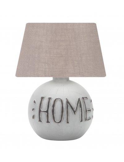 Belight, Настолна лампа, 40W, Светло сив, 4006-01-99