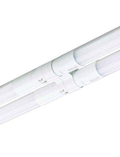 Philips Ledinaire LED осветително тяло 871869607009399
