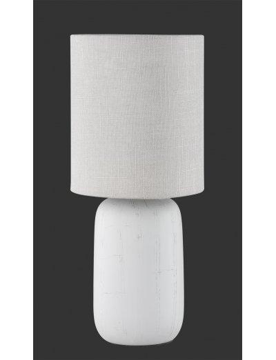 REALITY Настолна лампа CLAY R50411025