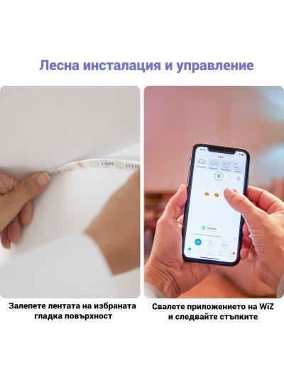 WiZ Led Лента Удължител 1м 880lm 871951426108200